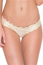 Ruched Back Brazilian Bikini Bottom