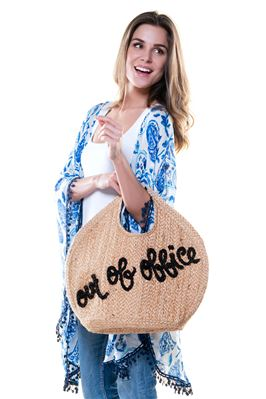 Out Of Office Shopper